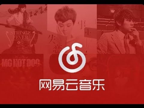 How To Download Chinese Music From NetEase Music