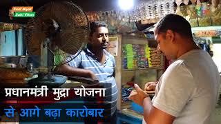 Saaf Niyat, Sahi Vikas | Public Speaks