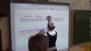 Урок русского языка в 4 классе по программе Занкова Л.В.