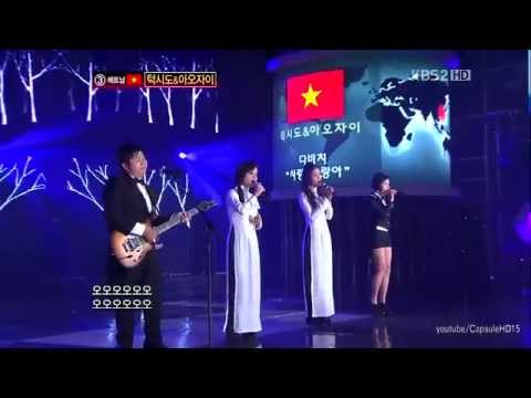 DaVichi - Love oh love (Vietnam Cover) - K-POP World Festival 2011