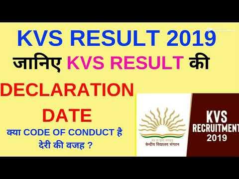 KVS Result UPDATE