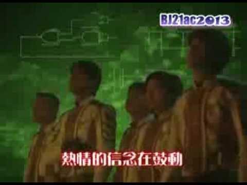 超人迪加 日語 主題曲 OP