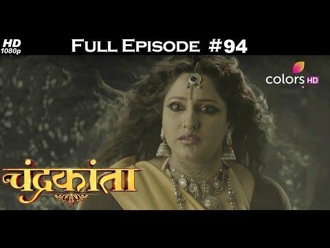Chandrakanta - 16th June 2018 - चंद्रकांता - Full Episode