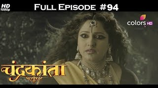 Chandrakanta - 16th June 2018 - चंद्रकांता - Full Episode