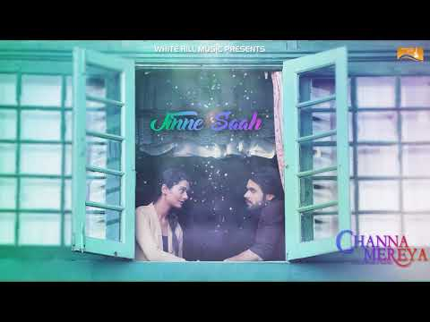 Jinne Saah (Lyrical Audio) Ninja | Punjabi Lyrical Audio 2017 | White Hill Music