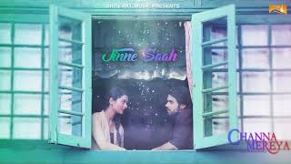 Jinne Saah Ninja | Punjabi Lyrical Audio 2017 | White Hill Music