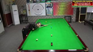 Gambar cover Brilliant Power Screw Shot Explained by Arshad Qureshi (Snooker Coach)