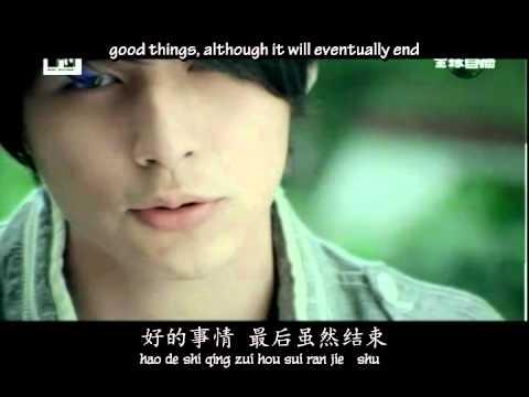 yen-j-good-things-english-pinyin-karaoke-subs