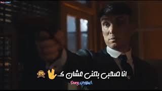 انا عايز الشرطه تبص انا صاحبي باعني عشان كــ🔞🙊  \