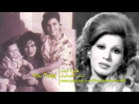 أغنية ست الحبايب رائعة عيد الأم فايزة أحمد Youtube