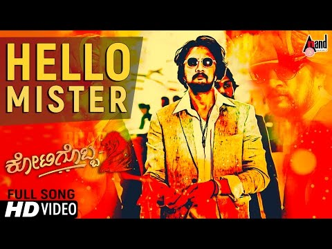 Kotigobba 2 | Hello Mister | HD Video Song 2017 | Kiccha Sud