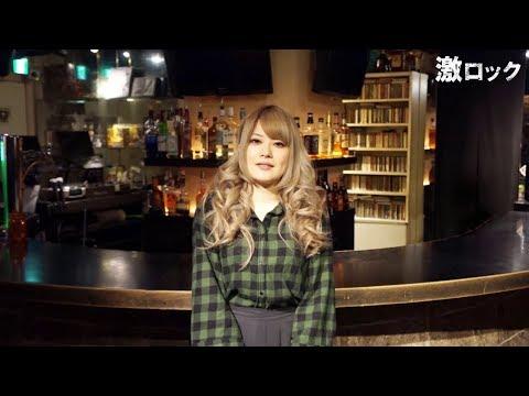 "Fuki、""Fukiの名刺代わり""ニュー・アルバム『Million Scarlets』リリース!―激ロック 動画メッセージ"