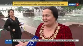 Vesti.ru: Лучшие учителя русского языка из Таджикистана посетили Москву