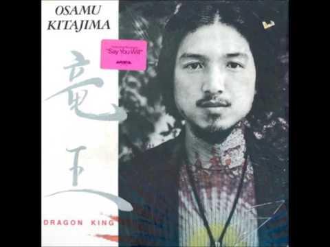 Osamu Kitajima - Dragon King