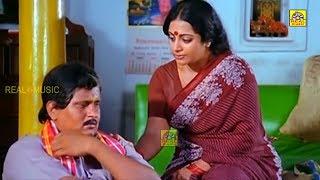 விசுவின் எதார்த்த நடிப்பில் உருவான தமிழ் சினிமா காட்சி! || #VISU || #VIJAYAKANTH || #SUPER SCENES