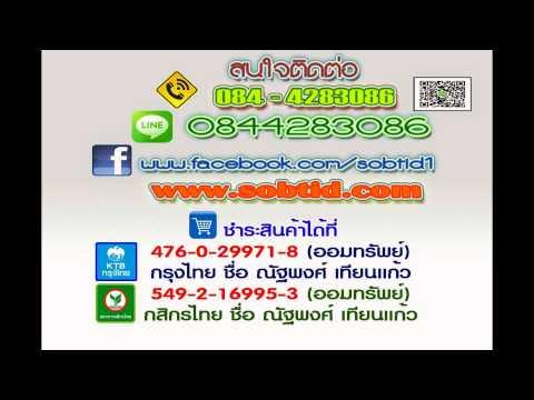แนวข้อสอบ ครูผู้ช่วย กทม. เอกภาษาไทย