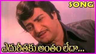 Edureetha (ఎదురీతకు అంతం లేదా?) || Telugu Video Song - NTR,Vanisri,Jayasudha
