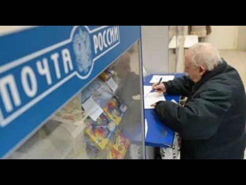 """""""Почта России"""" хочет торговать алкоголем."""