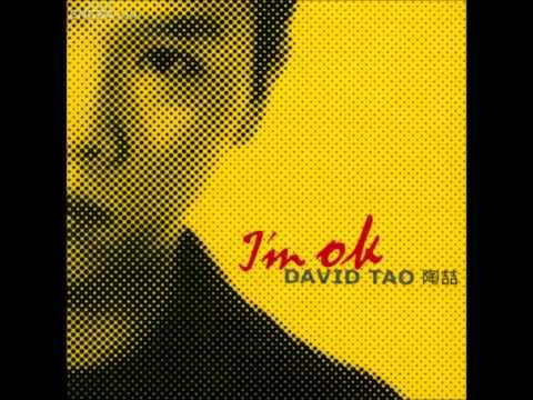 陶喆 David Tao - I'm OK