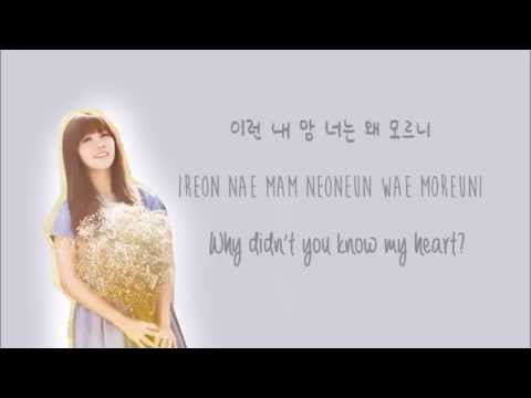 APink- So Long (Color Coded Han/Rom/Eng Lyrics)