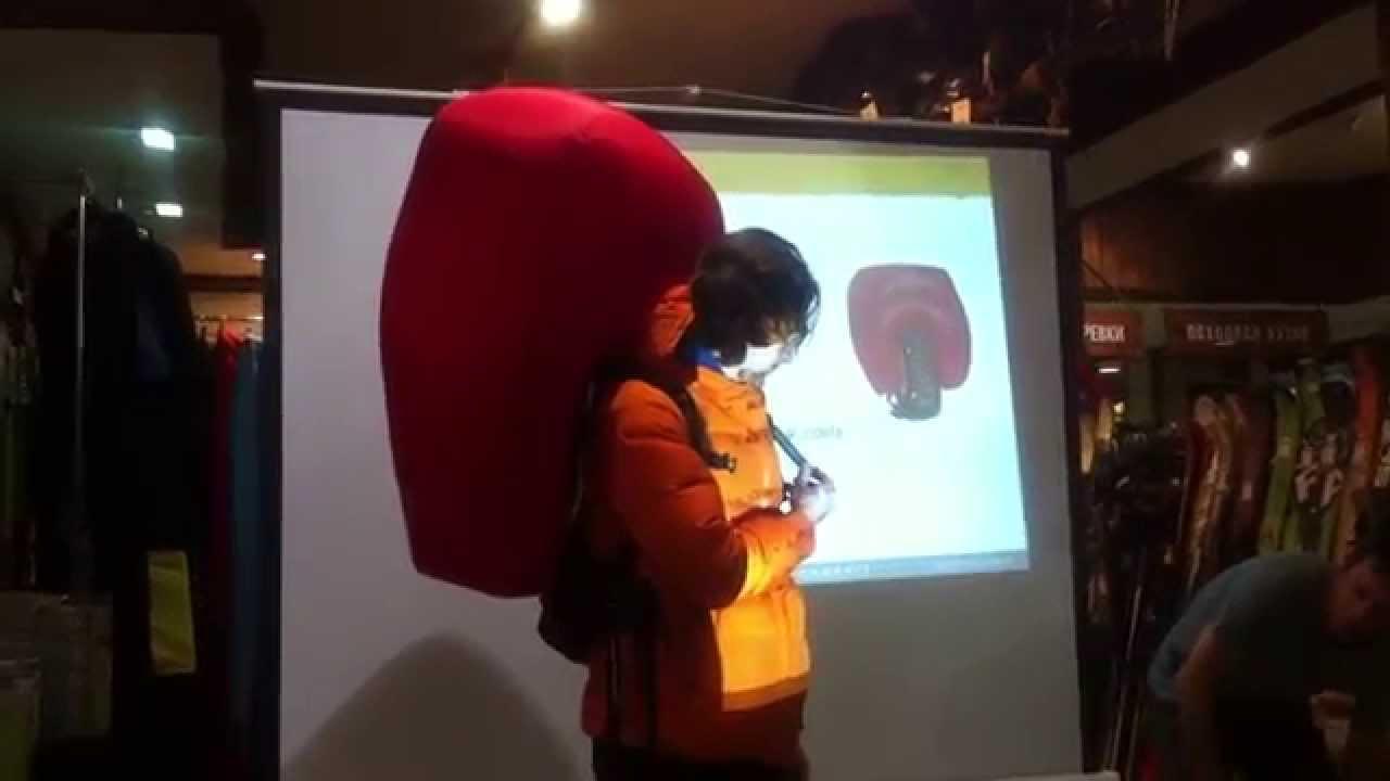 Лавинный рюкзак купить рюкзак для ноутбуков hp