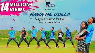 LoVeR BoyZz - Hawa Me Udela Udela Nagpuri Dance Video 2019 || FULL HD 1080p || ROURKELA