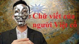 Gambar cover Người Việt cổ trước thời Bắc thuộc có chữ viết không ? (14)