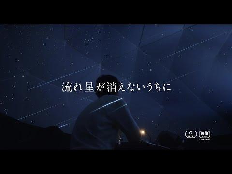 ストーリー> 本山奈緒子(波瑠)は21歳の女子大生。突然の事故死より無二の存在だったかつての恋人・加地(葉山 奨之)を失って以来、彼...