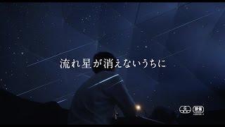 ストーリー> 本山奈緒子(波瑠)は21歳の女子大生。突然の事故死より無...