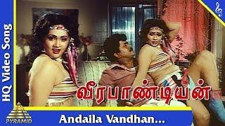 Gambar cover Andaila Vandhan Song|Veera Pandiyan Tamil Movie Songs|Vijayakanth|Radha Ravi|Pyramid Music