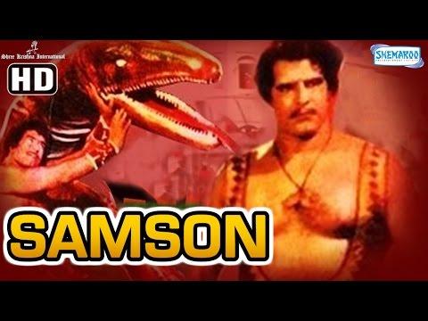 Samson {HD} Dara Singh - Ameeta - Feroz Khan - Hindi Full Movie (With Eng Subtitles)