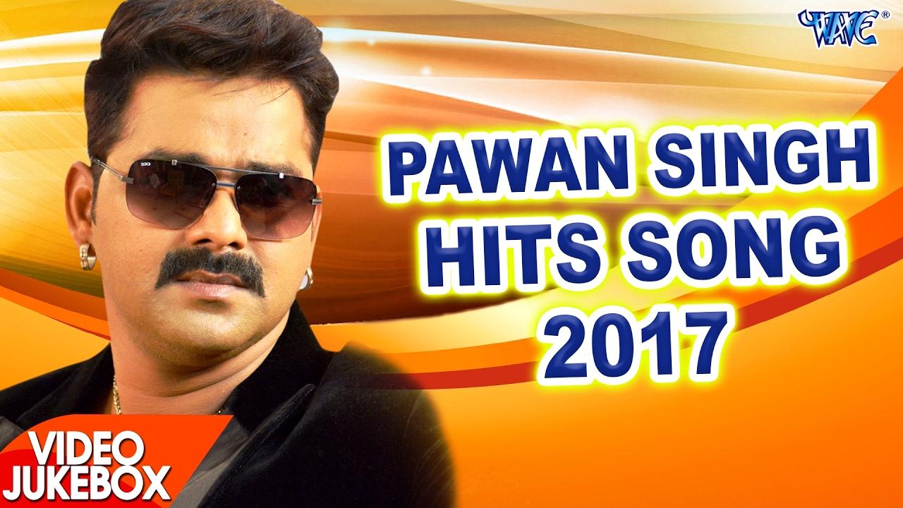 पवन सिंह हिट गीत 2017 - Video JukeBOX - Pawan Singh - Bhojpuri Superhit Hit  Songs 2017 new
