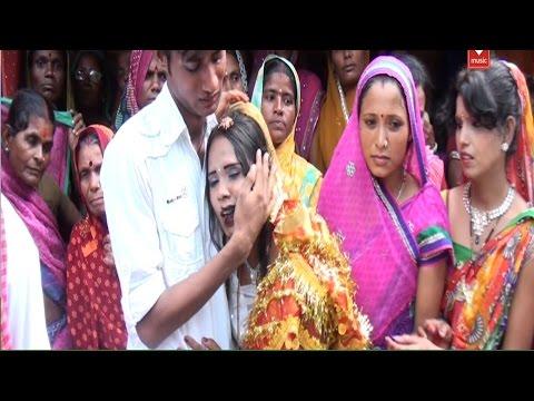 जाता ससुराल बेटी Chhor Naihar Se Nata || Bhojpuri Beti Vivah Songs New || Jagarnath Hasanpuri [HD]