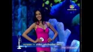มิสยูนิเวิร์สไทยแลนด์ Miss Universe Thailand 2013 11 May 2013 6 6   YouTube