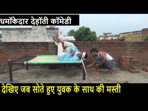New Whatsapp Funny Video 2017 - Latest Prank Funny Video - Try Not To Laugh