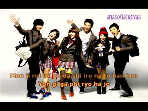 Dream High Simple Rom Lyrics @ Taecyeon, Wooyoung, Suzy, IU & Kim Soo Hyun