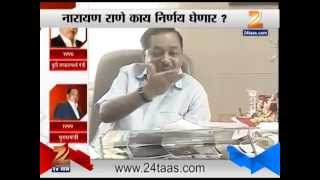Political Journey Of Narayan Rane