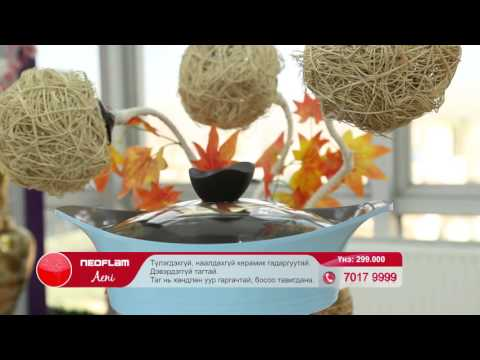 TV5 Home Shopping - Neoflam