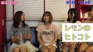 日巻ロールケーキ新聞200本紹介記念!フルーティーのメンバーがそれぞれ...