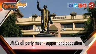 Nerpada Pesu 24-10-2016 DMK's all party meet – support and opposition – Puthiya Thalaimurai tv Show