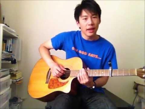 Everybody - Ingrid Michaelson Guitar tutorial