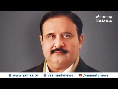CM Punjab Usman Buzdar addresses media   SAMAA TV   20 September 2019
