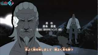 Naruto Shippuden Opening 13 FULL EXTENDED Niwaka Ame Nimo Makezu By Nico Touches The Walls