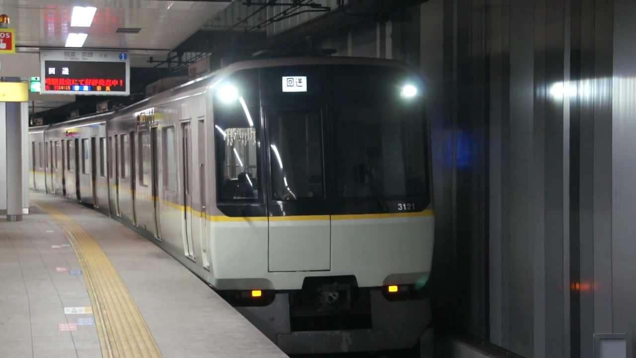 近鉄3220系3221F(KL21) 回送到...