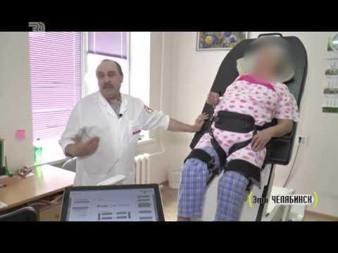 Это Челябинск. Челябинская областная клиническая больница (2)