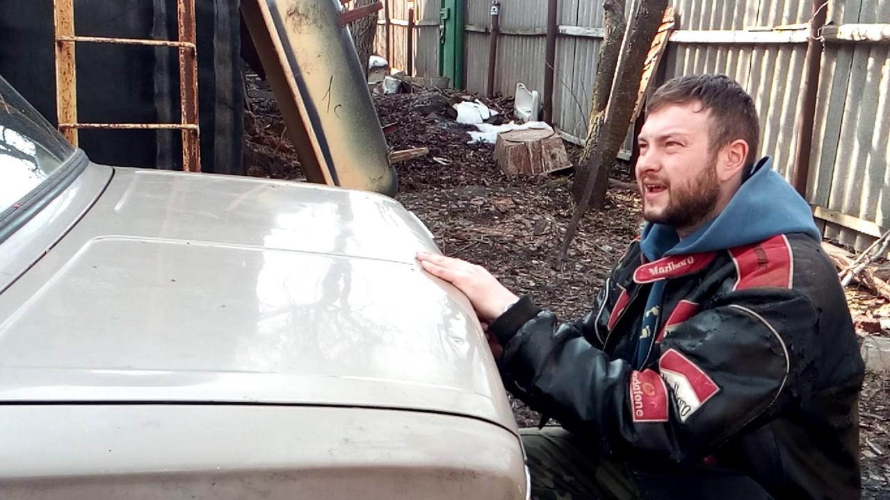 Как открыть Багажник ВАЗ 2106 Без Ключа ч.1