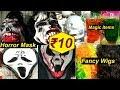 Cheap Magic Items,Horror Mask,Fancy Goggles,Fancy Wigs Wholesale Market in Sadar Bazar,Delhi