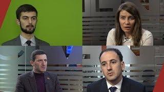 Կոռուպցիայի դեմ պայքար. ի՞նչ են առաջարկում քաղաքական ուժերը