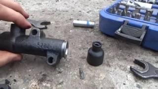 Замена рабочего цилиндра сцепления на ВАЗ 2101 - 2107 Своими руками