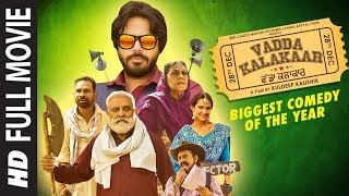Vadda Kalakaar Full Movie | Alfaaz | Roopi Gill | Yograj Singh | BN Sharma | Punjabi Movie